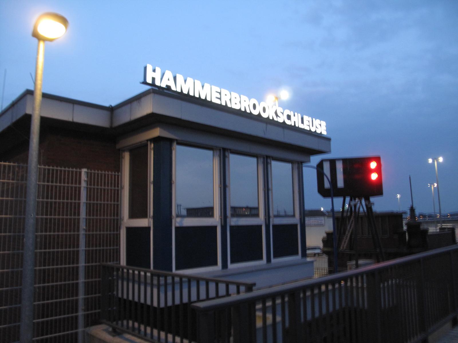 Schleuse Hammerbrook